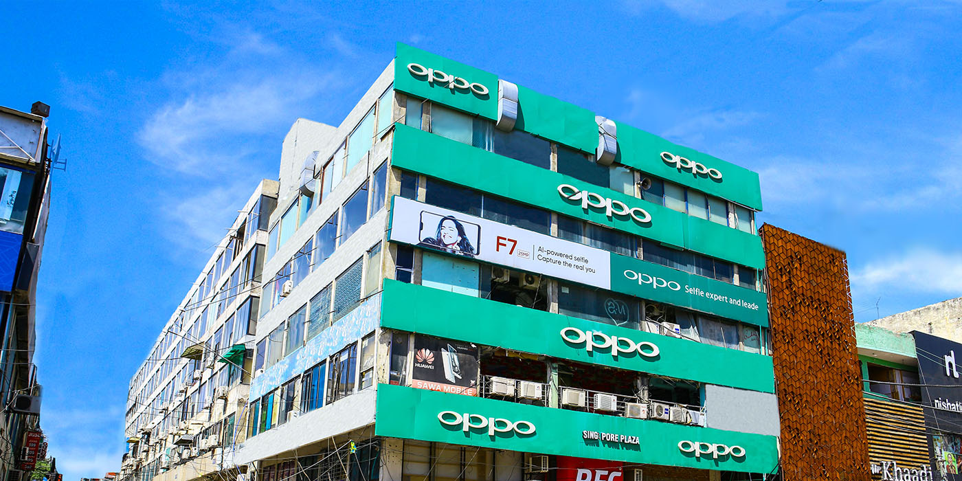Singapore Plaza Saddar Rawalpindi Exterior Views - FAH33M - Q-H8-BO (1400 x 700) (3)