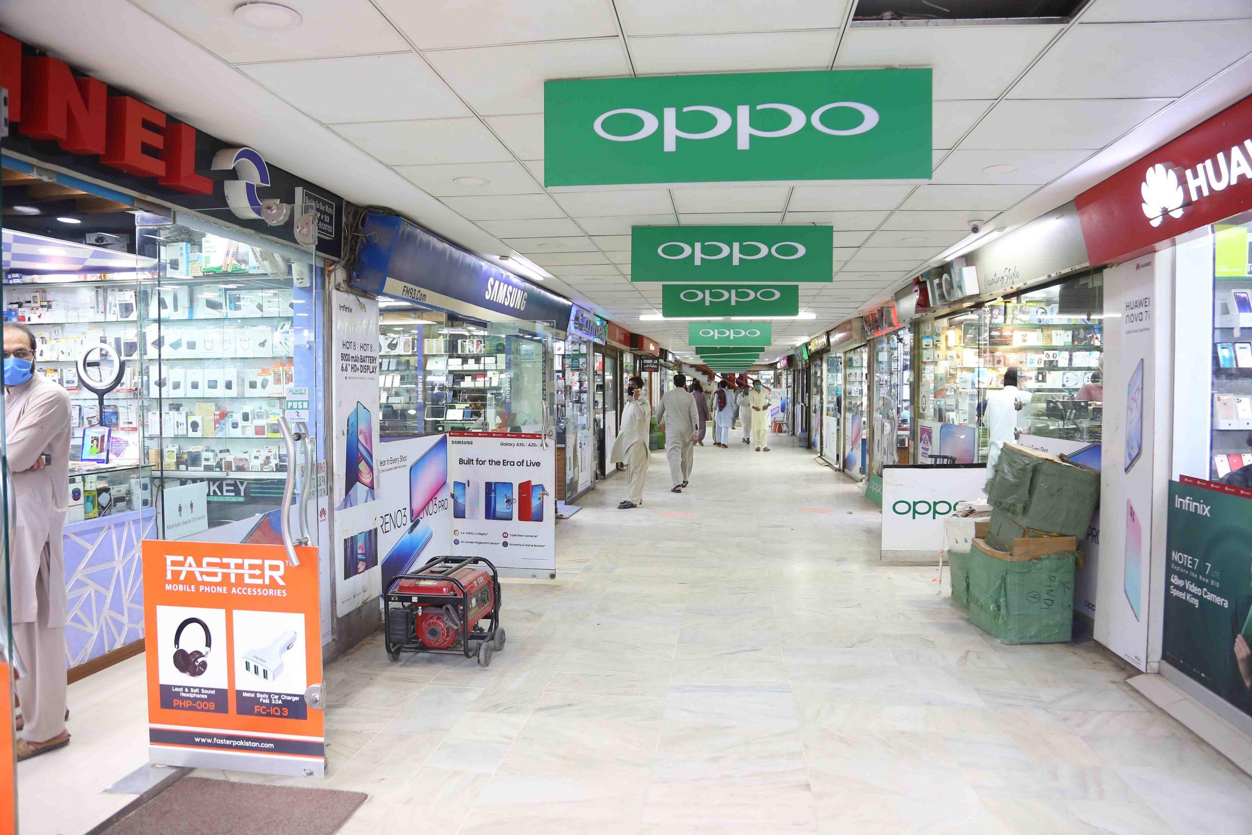 Singapore Plaza Saddar Rawalpindi Interior Views - FAH33M (2) - Q-L0-BO