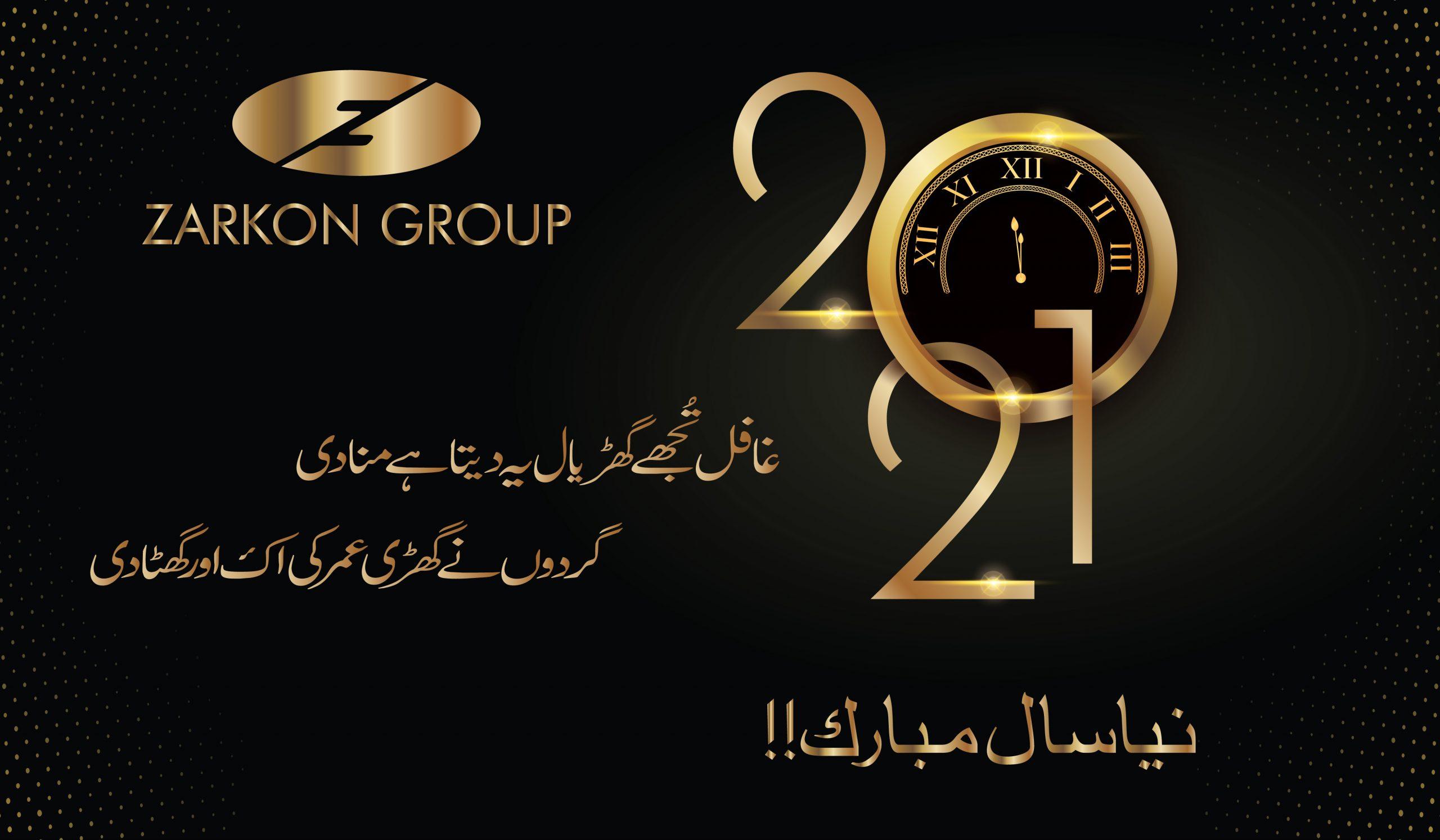 Happy New Year 2021 Zarkon Group Real Estate Developer & Property Builder Blog Post Urdu - FAH33M